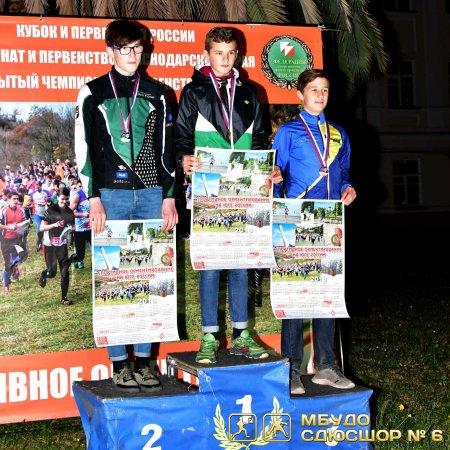 Первенство России по спортивному ориентированию в г. Сочи с 3 по 5 ноября